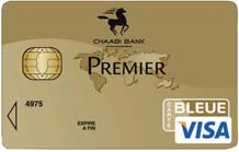 Carte visa premier.eps